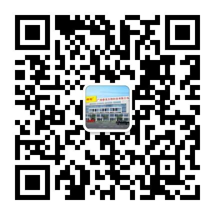 微信图片_20191206160003.jpg